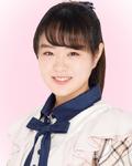 Uemi Sorano Team 8 2019