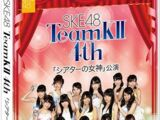 Team KII 4th Stage