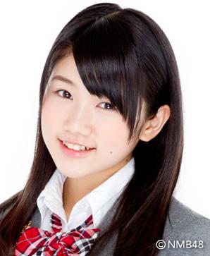 Kodakari Yuka
