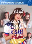 2ndGE MNL48 Dana Leanne Brual