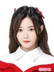 Hu XiaoHui BEJ48 Jan 2020