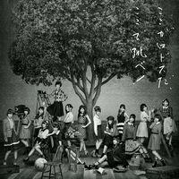 AKB48 - Koko ga Rhodes Type B.jpg