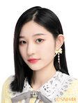 Wang Yi SNH48 June 2020