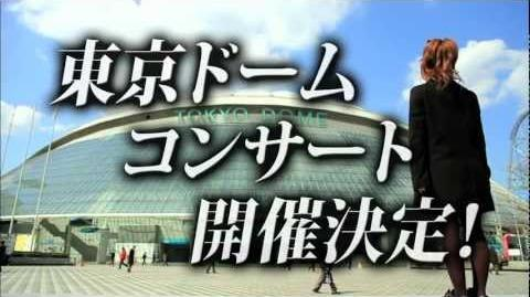 AKB48 in TOKYO DOME ~1830m no Yume~