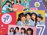 77 no Suteki na Machi e (Song)