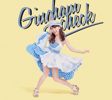 Gingham Check (Song)