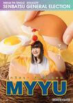 2nd SSK Myyu