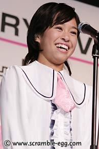 Fujishima Mariachika