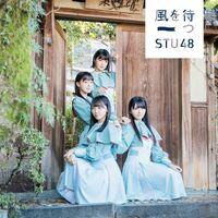 STU482ndSingleTypeCReg.jpg