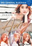 3rdGE MNL48 Amanda Isidto
