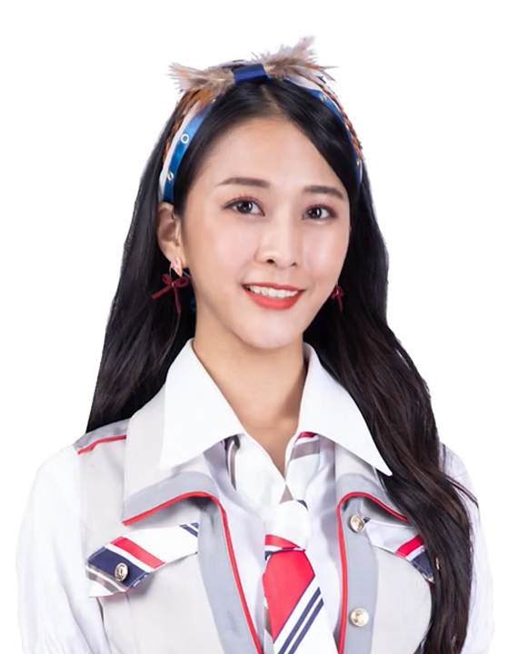 Lin Chieh
