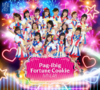 MNL482ndSingleCover.png