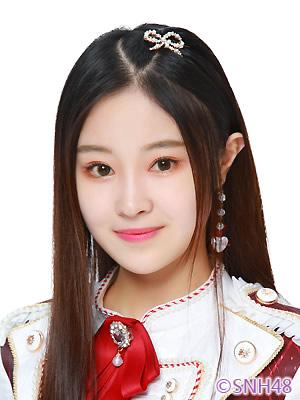 Hao WanQing