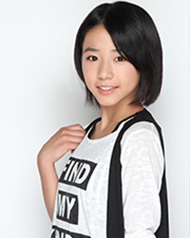 Ueshima Ayuka
