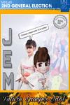 2ndGE MNL48 Jemimah Caldejon