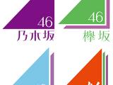 Sakamichi Series