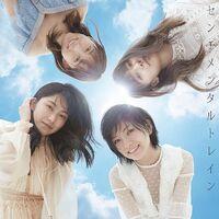 AKB48SentimentalLimC.jpg