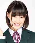 Nakada Kana N46 Seifuku no Mannequin