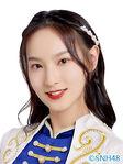 You Miao SNH48 Nov 2019