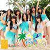 Pareo wa Emerald Regular Edition A.jpg