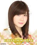 SKE48 Tani Marika 2016