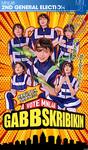 2ndGE MNL48 Gabrielle Skribikin