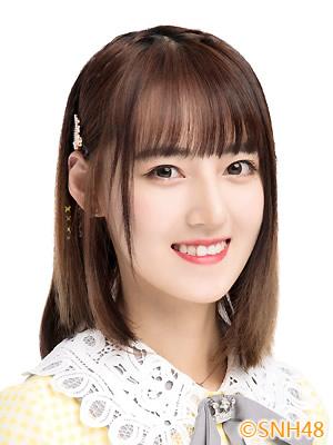 Li YuQian