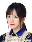 Ran Wei SNH48 Oct 2019