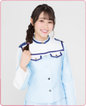 Ushio Sarina Koeharu