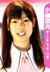 AKB48 Kojima Natsuki Debut