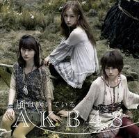 605px-news large AKB48 23rd shokaiA.jpg