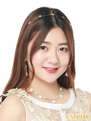 Jiang Han