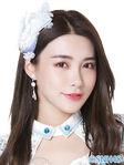 Dai Meng SNH48 June 2017