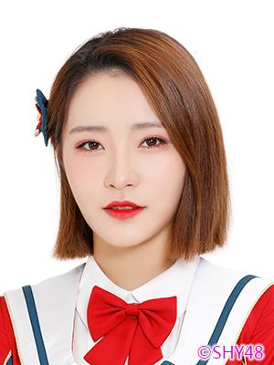 Liu Na