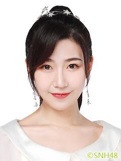 Yan Na SNH48 Nov 2020.jpg