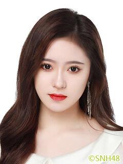 Deng XinYu SNH48 Nov 2020.jpg