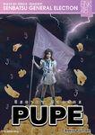 1st SSK Pupe