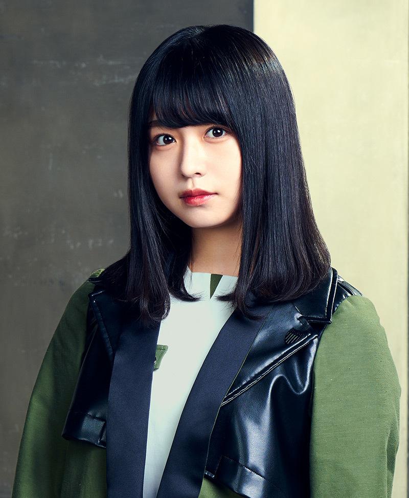 Nagahama Neru