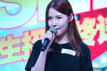 SNH48 MengYue Auditions