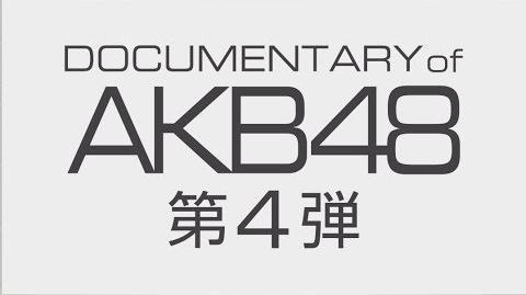 DOCUMENTARY of AKB48 The time has come Shoujotachi wa, Ima, Sono Senaka ni Nani Omou?