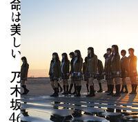 N46 Inochi wa Utsukushii Type C.jpg