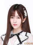 Ran Wei CKG48 June 2018