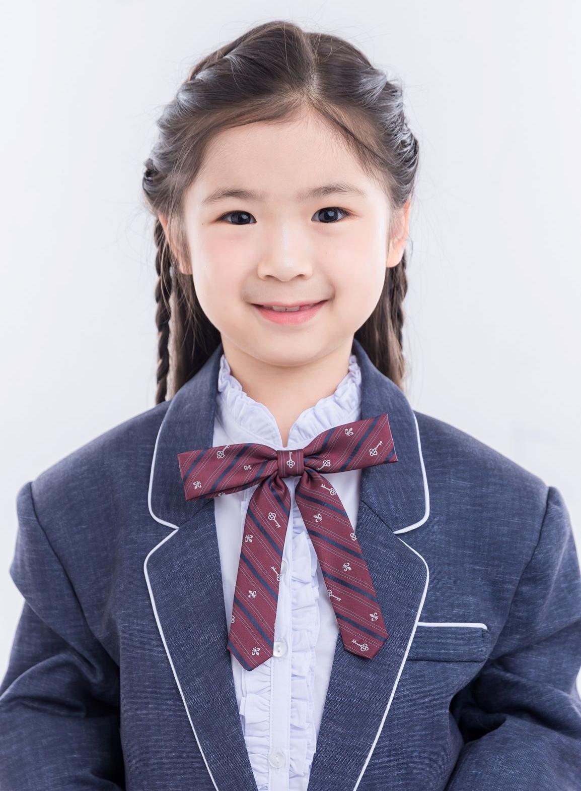 Chen YiNing