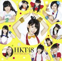 HKT48 Hikaeme I love you Type B.jpg
