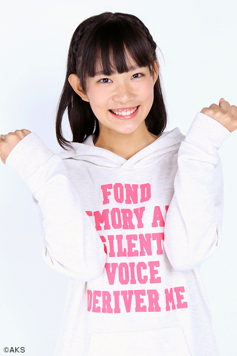 Fukuda Rin