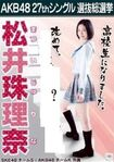 Matsui Jurina 4th SSK