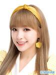 Kong XiaoYin SNH48 June 2020