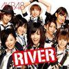 600px-River reg.jpg