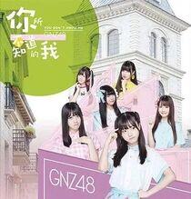 GNZ481stEPCDOficial.jpg