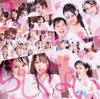 NMB48 - Rashikunai Type B.jpg